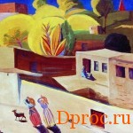 Картина Мартироса Сарьяна