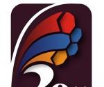 Армянская Премьер-Лига. Итог