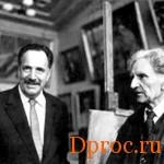 Уильям Сарьян и армянский живописец  Мартирос Сароян