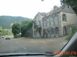 Дома Дилиджана