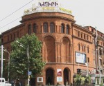 Кинотеатр Наири