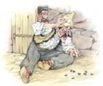 Кадж Назар